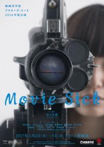 movie_sick