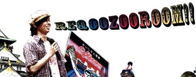 Rawlings(ローリングス) GH7MO6 硬式 野球用 内野手用 ベースボール グラブ グローブ 要 ブラック, 有明町:d41d8cd9 --- tyugeki.jp